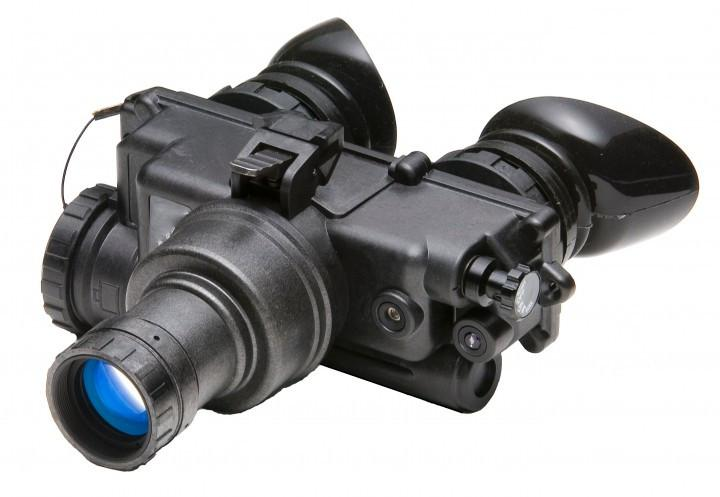 Night Vision Devices Market is Expected to Reach US$ 11.6 Billion by 2024 - IMARC Group