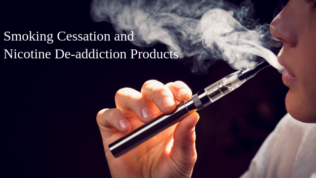 Smoking Cessation and Nicotine De-addiction Products Market: Precise Analysis on Business Overview, Product Scope and Market Development 2026 | Moderate CAGR of 17.3% Till 2024