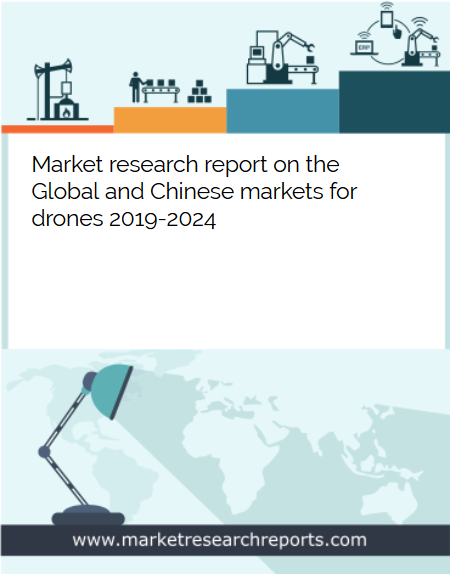 Global UAV market is expected to reach USD 30 Billion by 2024 from USD 7.9 Billion in 2017