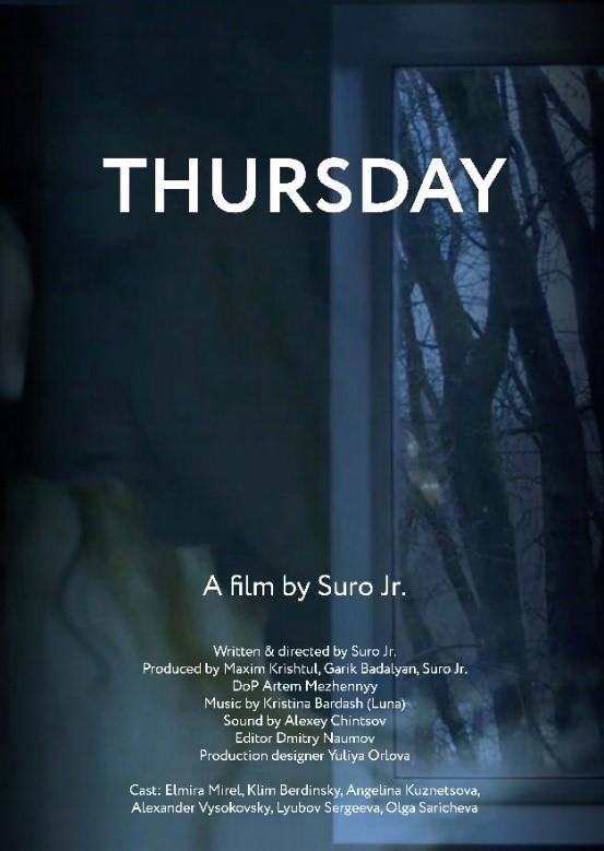 Russian Film 'Thursday' has High Hopes as an Oscar Contender