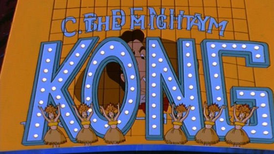 ANIMATED + MUSICAL GEM OF ALL KING KONG FILMS: 'THE MIGHTY KONG' (DVD RELEASE)