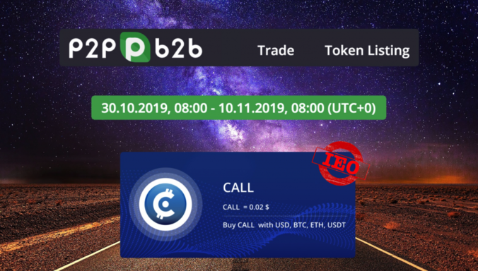 P2PB2B Exchange to host IEO for World's First ERC777 Token - CALL