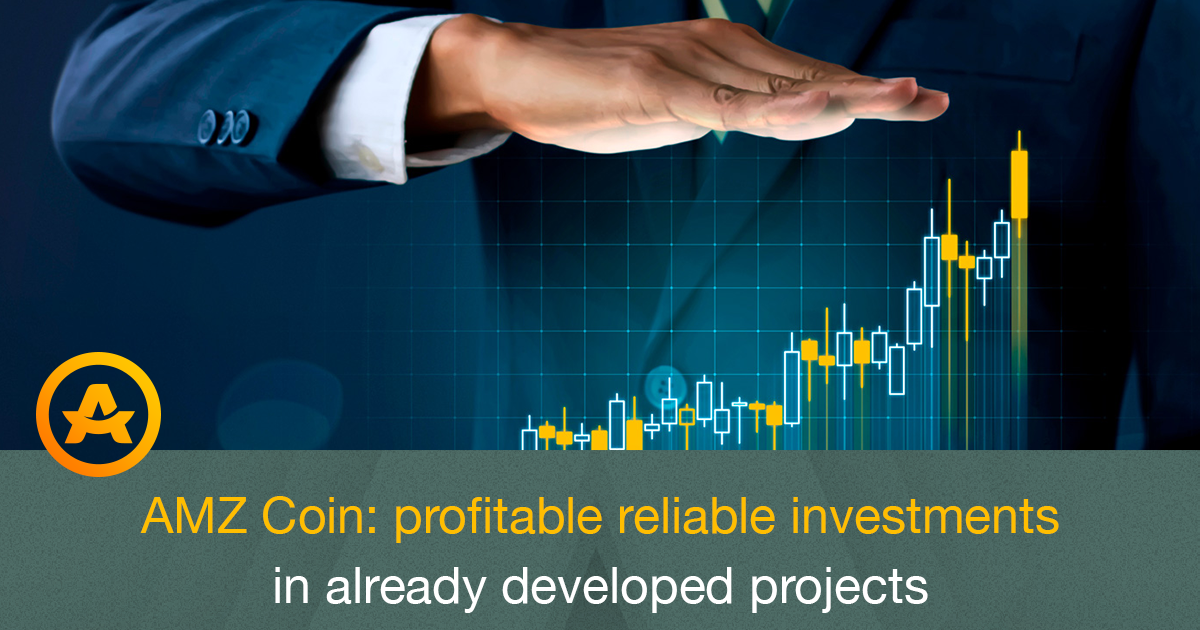 AMZ Coin: profitable reliable investments in already developed projects