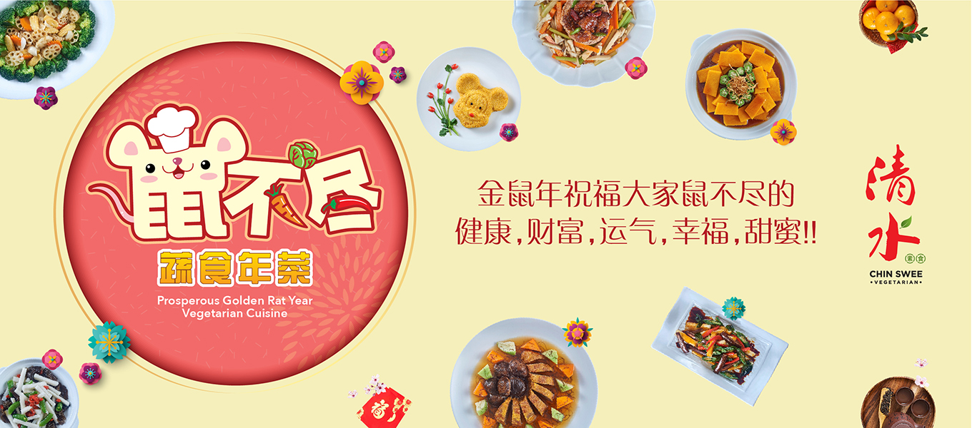 Prosperous Golden Rat Year vegetarian set is now available at Chin Swee Vegetarian Cuisine, Genting Highland Malaysia.