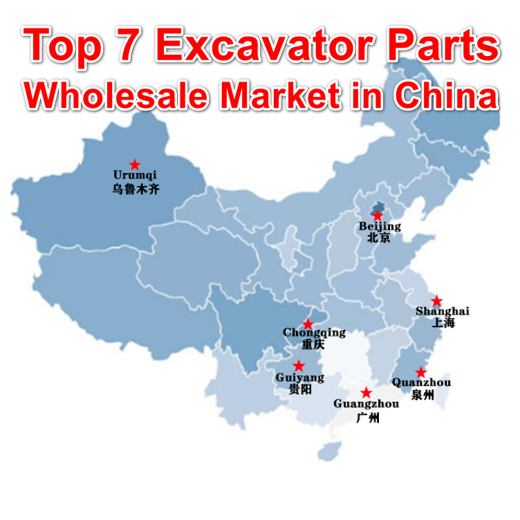 Top 7 Excavator Parts Wholesale Market in China