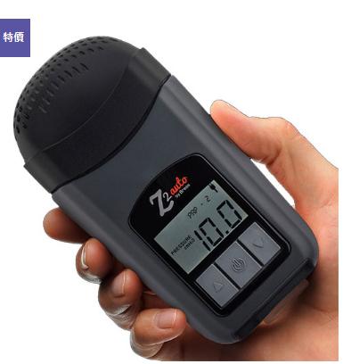 6 Pros Of Using CPAP Machine in Eliminating Obstructive Sleep Apnea in Hongkong