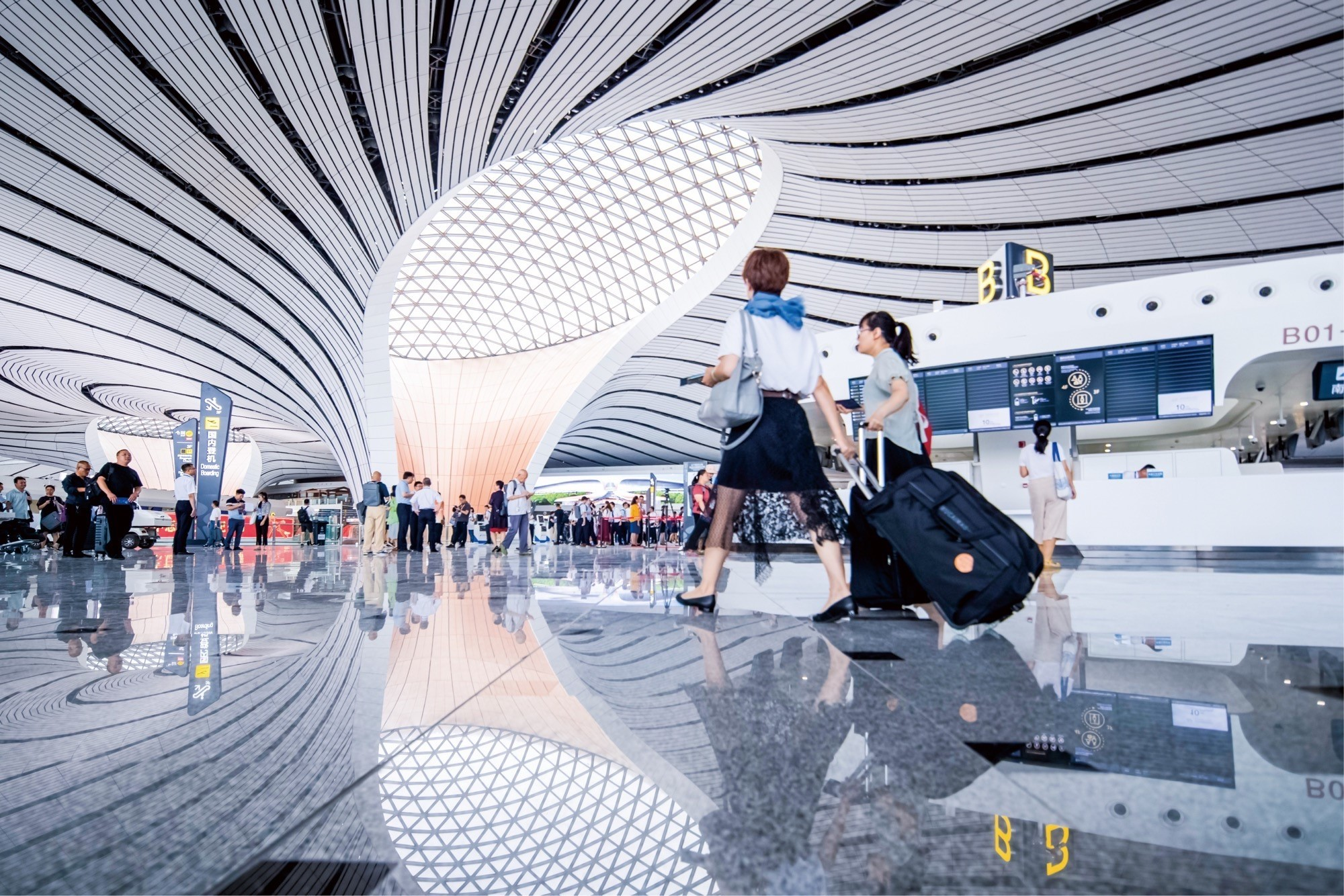Here\'s How Smart Airport Market is Thriving Worldwide | gaining Revolution with Major Technology Giants