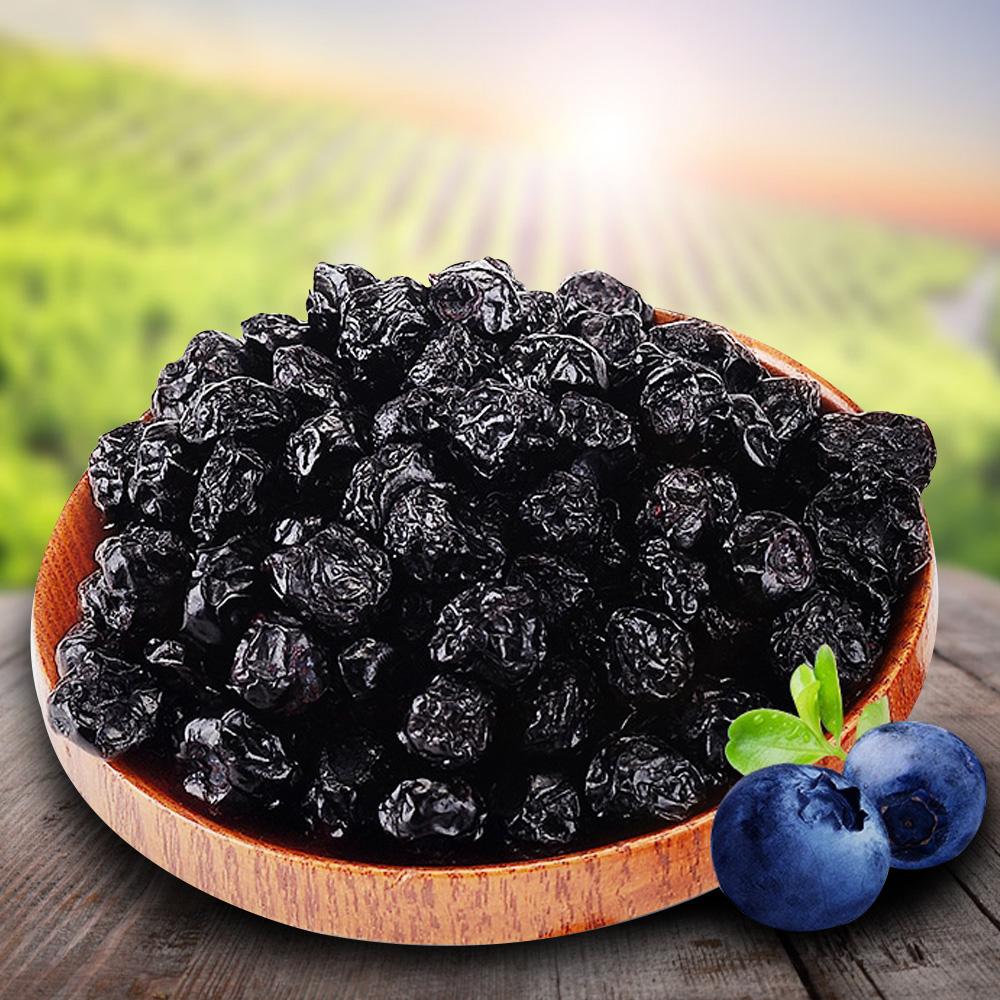 Dried Blueberries Market Outlook: Poised For a Strong 2020 | Del Monte Foods, Graceland Fruit, Shoreline Fruit