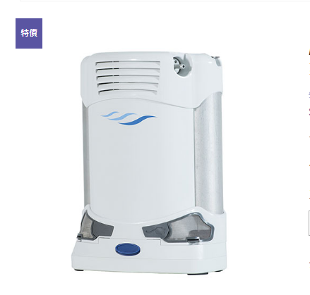 Get Ready To Discovery the Benefits of Using a CPAP Machine to Treat Sleep Apnea