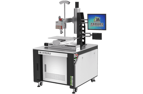 YAG Laser Welding Machine - High Quality and Efficiency with Minimal Upkeep