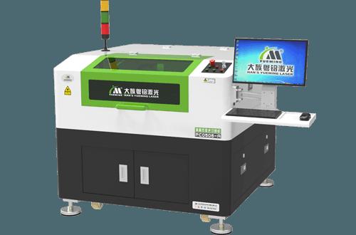 PCB Laser Cutting Machine working and modern design
