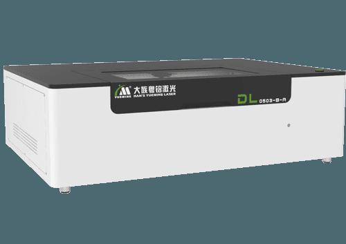 Qr Code Laser Engraving Machine Advantages