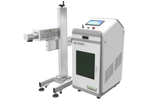 UV Laser Marking Machine Features and Price