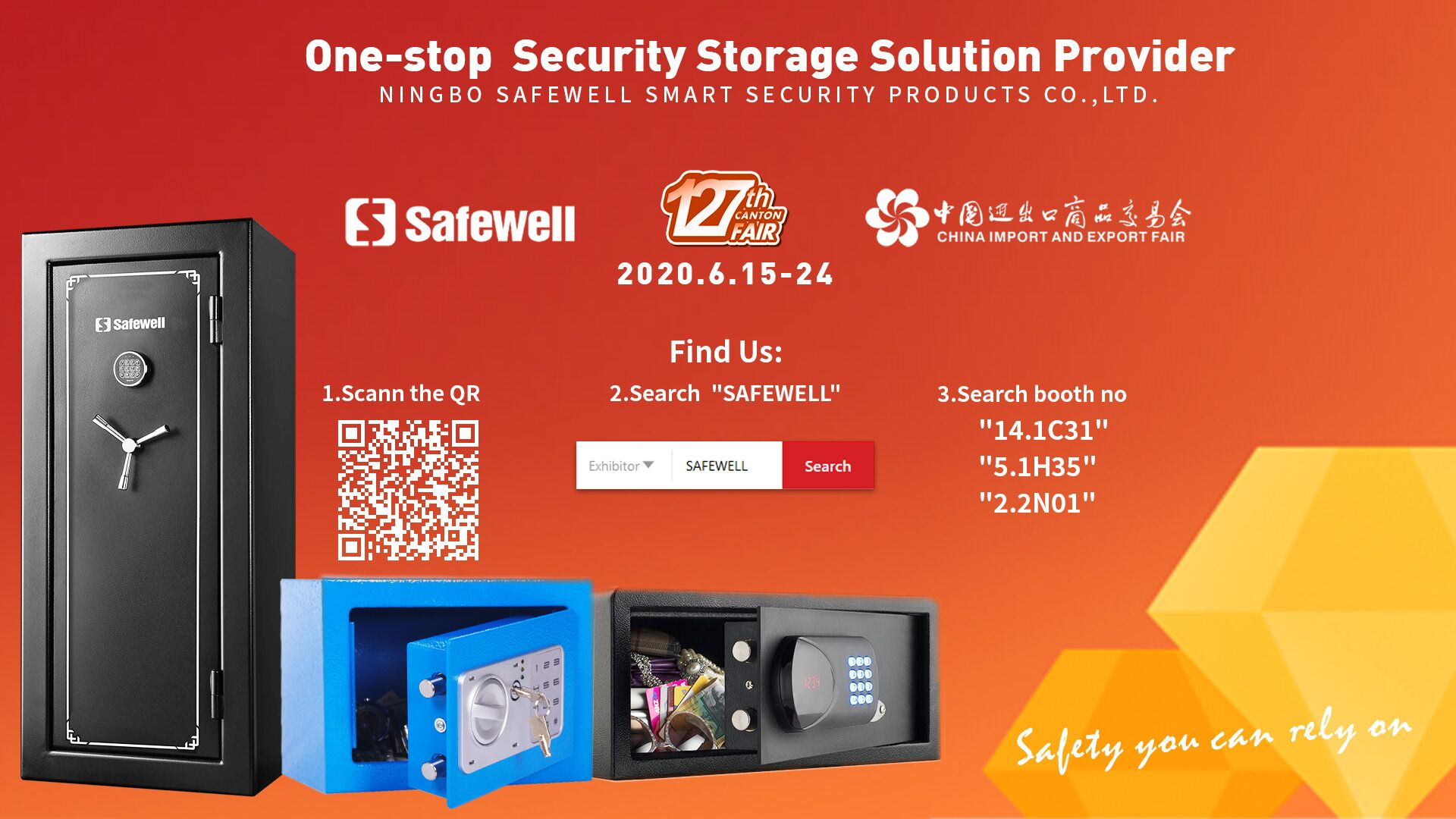 Safewell Safe on 127th Online Canton Fair from June 15th to 24th