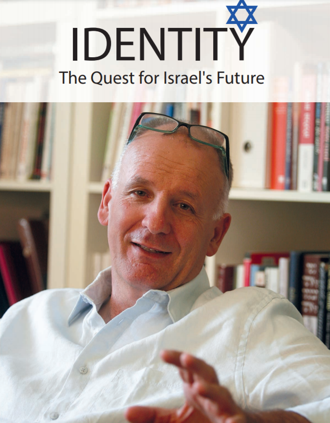 Emanuel Shahaf - Identity - The Quest for Israel's Future