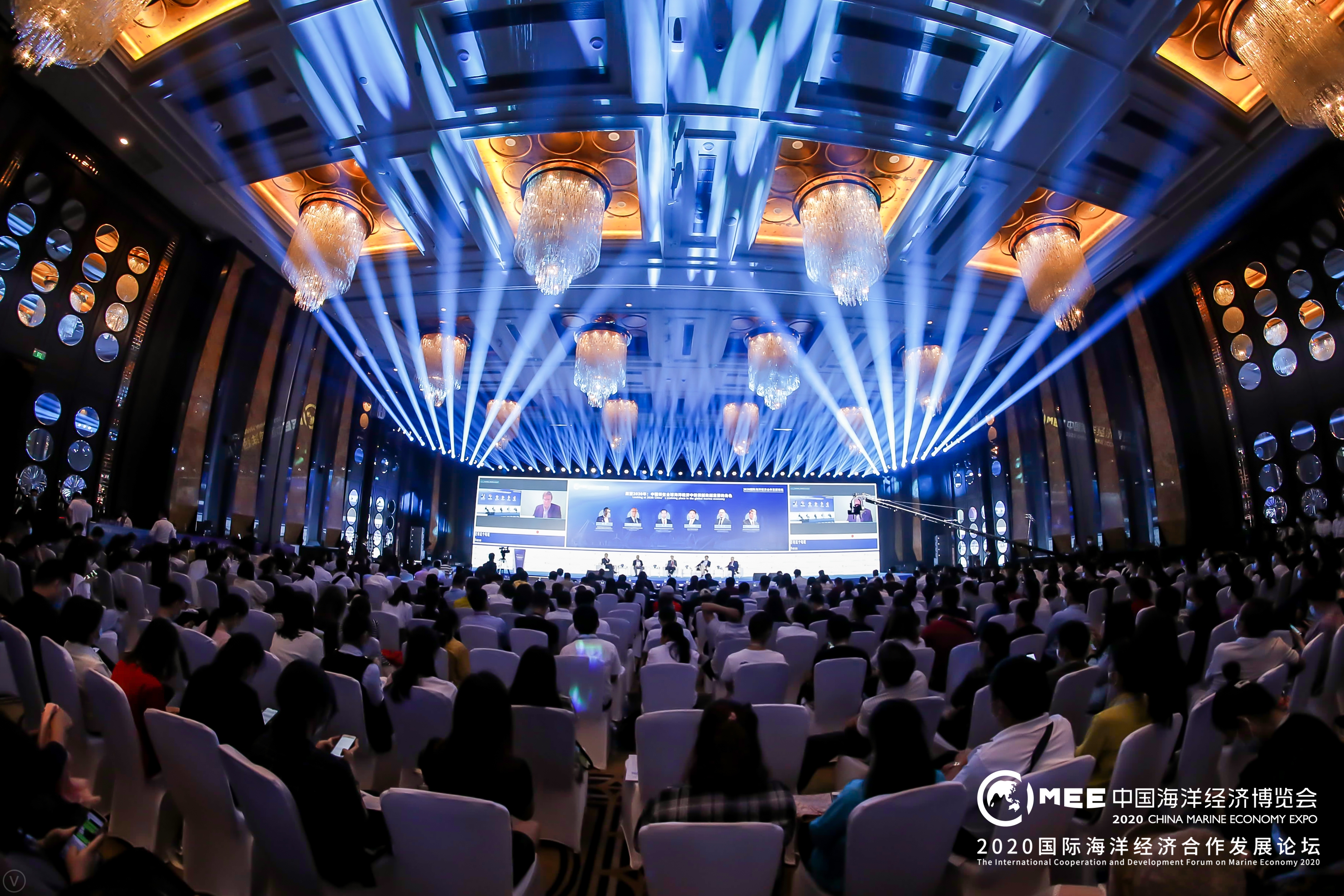 Representatives of global marine-related companies gathered at the CMEE in Shenzhen to discuss the future of the marine economy in the post-Covid context