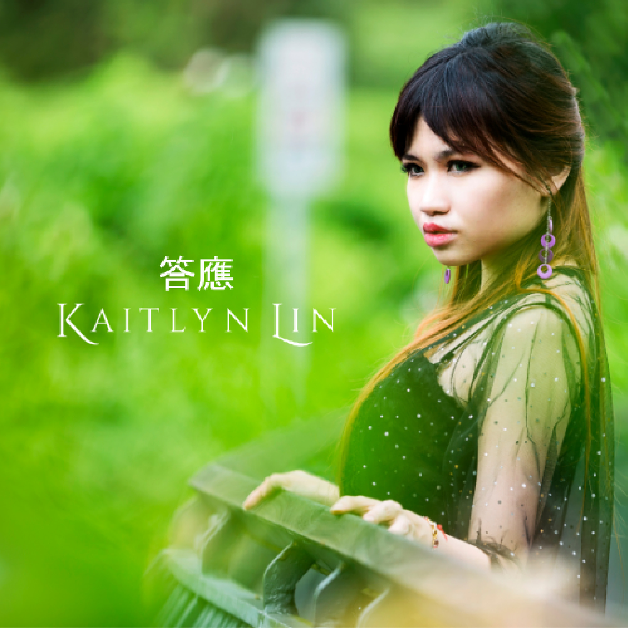 "Singaporean Multilingual Singer Kaitlyn Lin Releases 3rd Hit Single ""Promise Me"", Music Video Set for November 6."