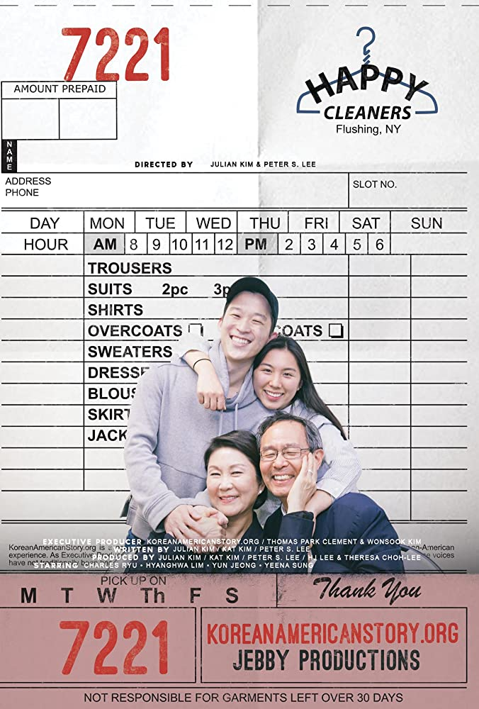 Korean American family story Happy Cleaners released in February