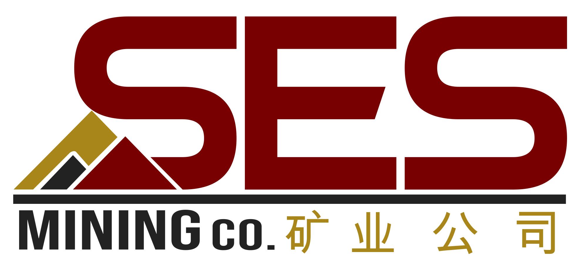 SES Mining announce the hiring of Biyu Chunhua