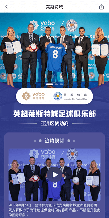 Yabo - The largest online integrated entertainment platform in the Chinese market
