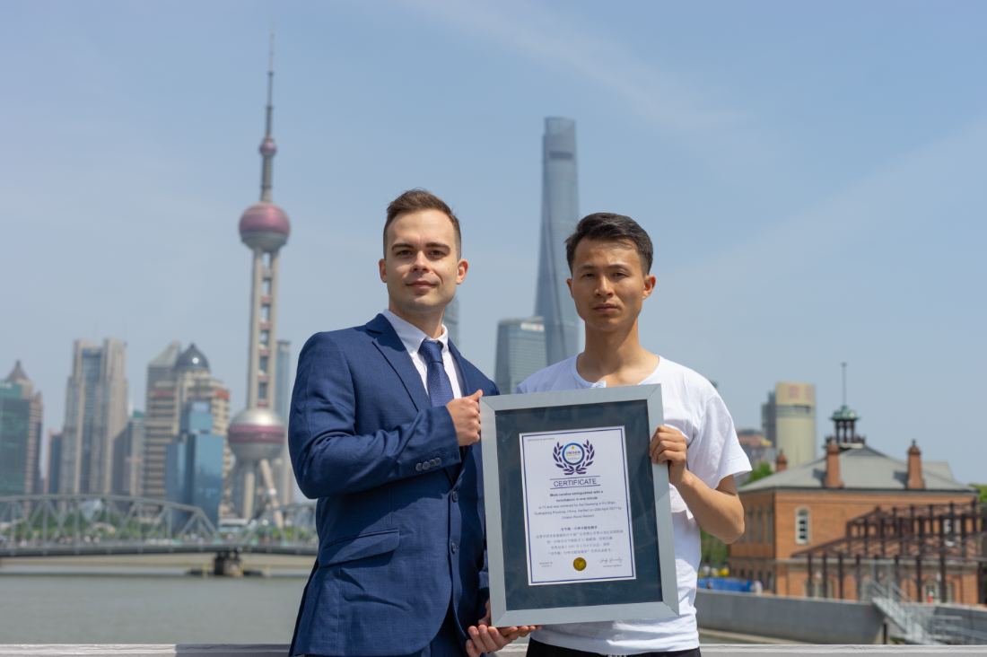 Chinese Young Martial Artist break 11 world records