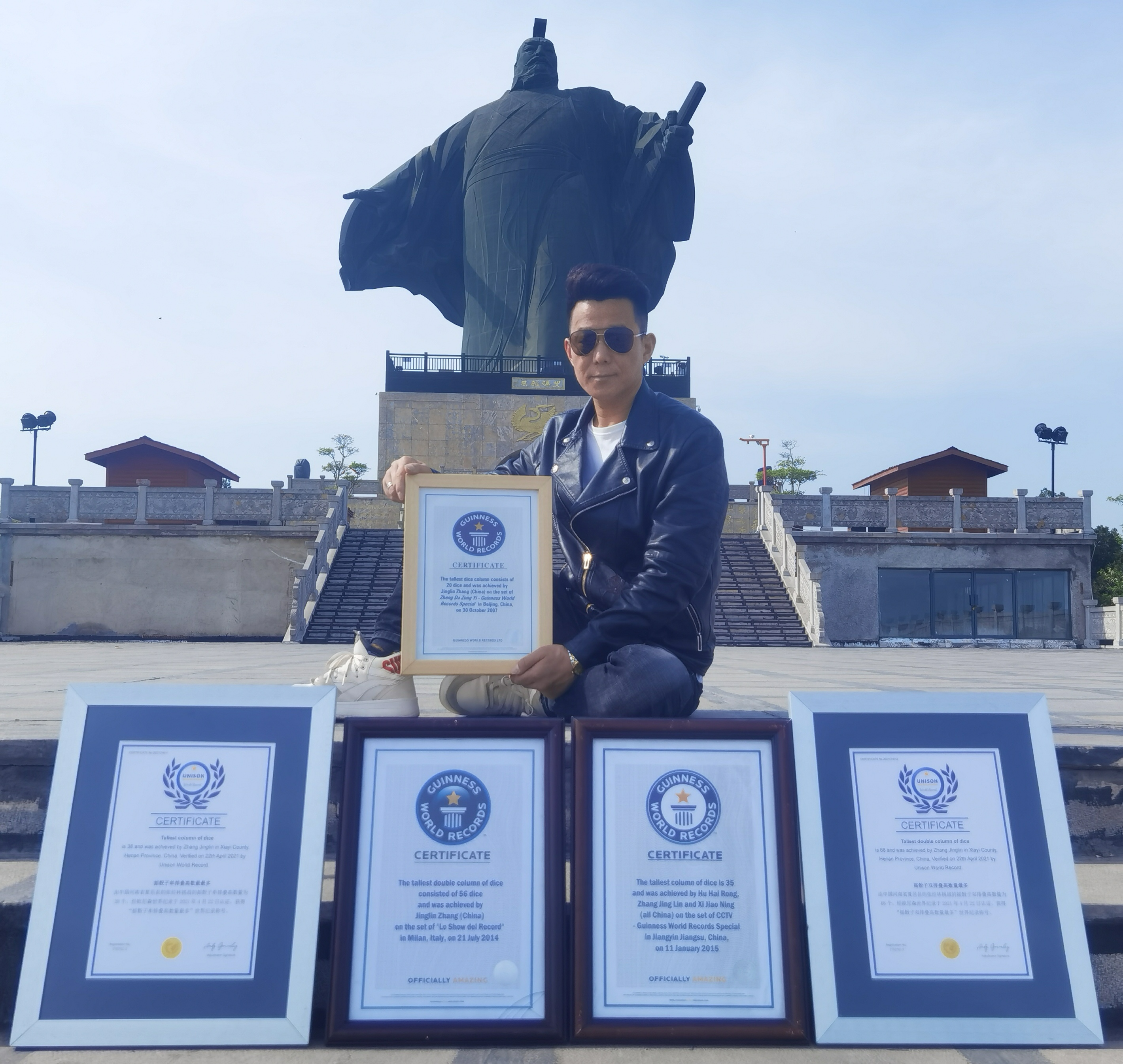 Chinese Man Playing Dice to Refresh 2 World Records