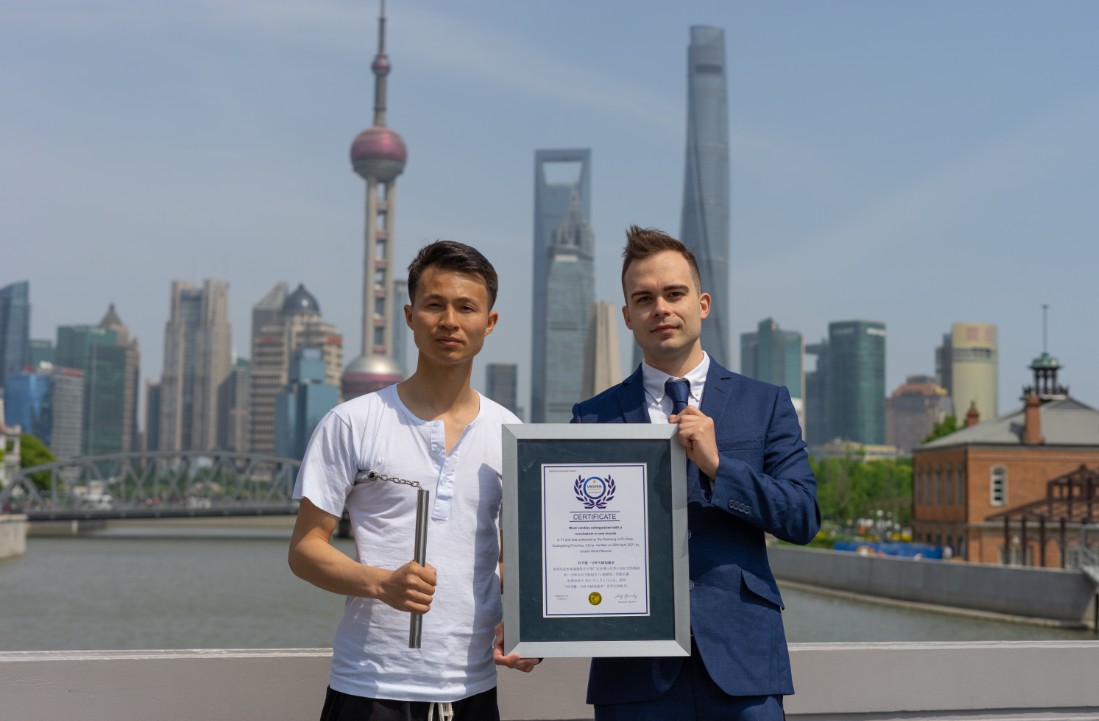 Unison World Record announced their entry into the Chinese Market