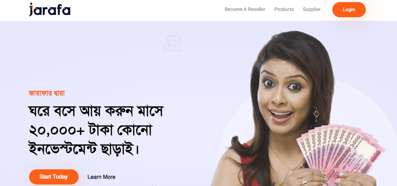 Jarafa.com Launches Their Online Platform for Reselling business in Bangladesh