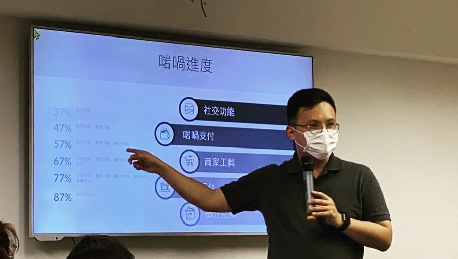 Cantonese exclusive social media platform, Arm Wor, launches on iOS App Store and Google Play Store