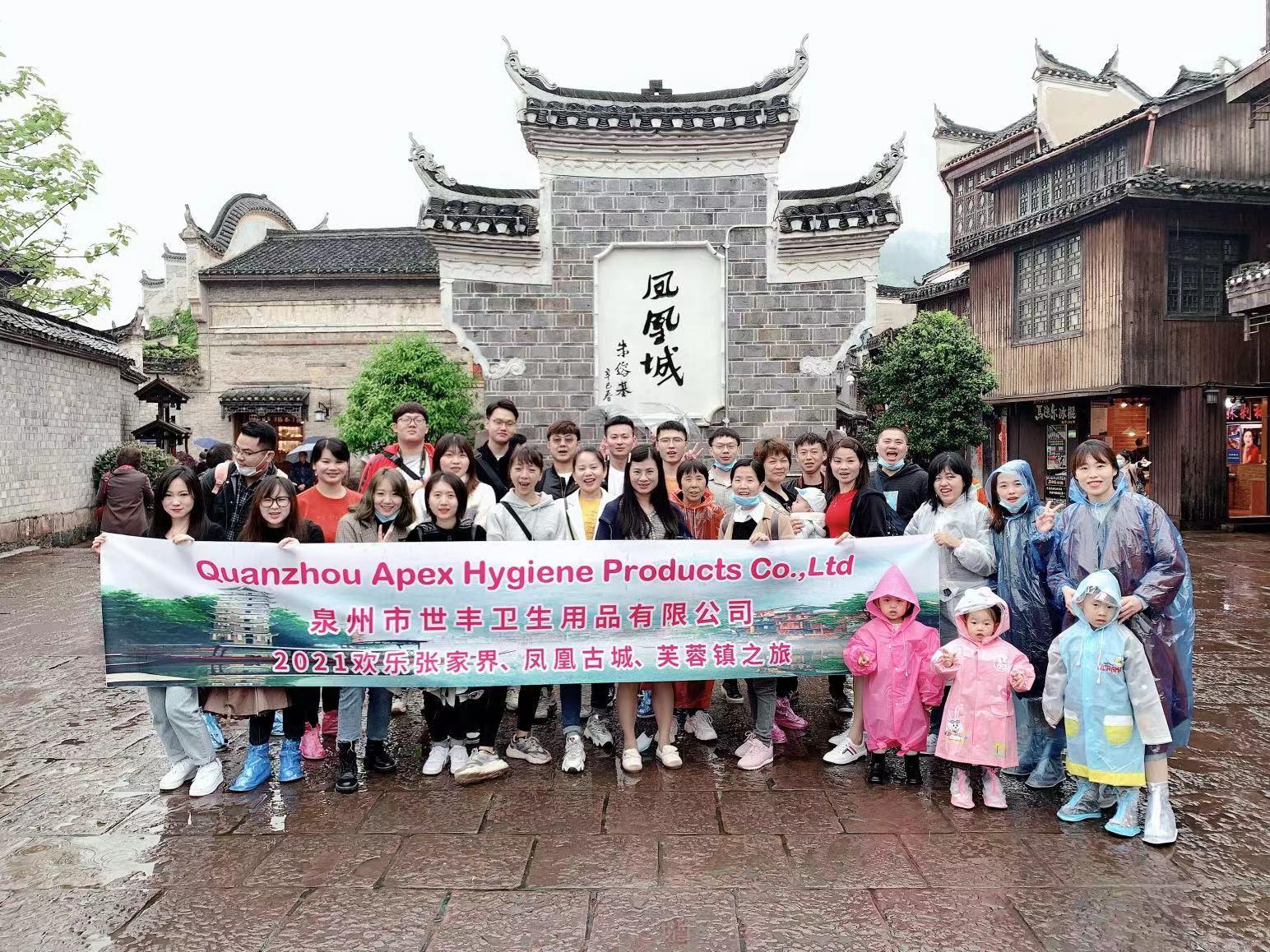 Team Building Activity: A Great Travel To ZhangJiaJie