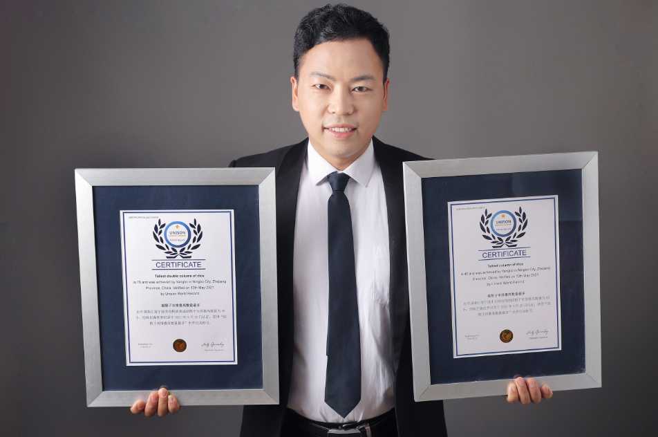 Chinese influencer Yang Bo Refresh 2 Unison World Record