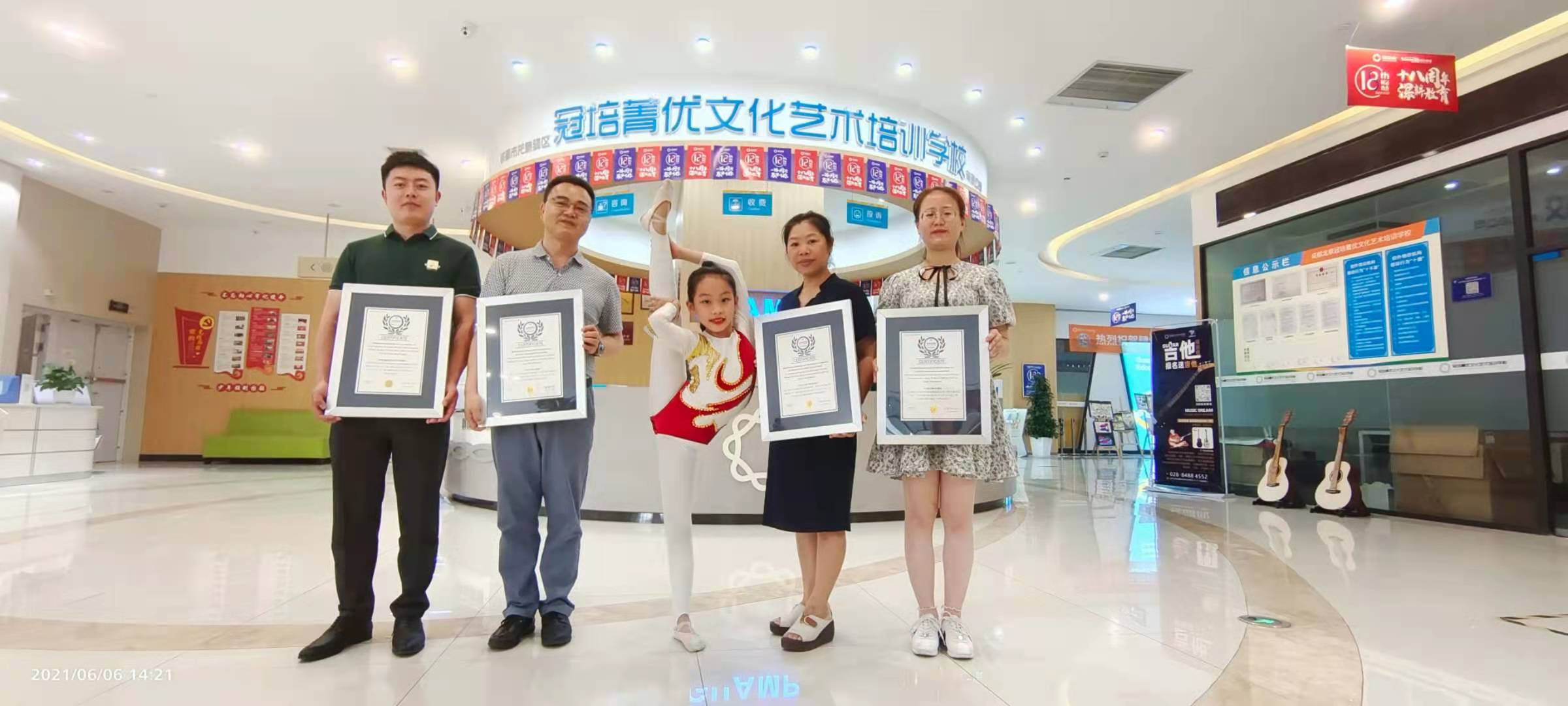 11 years old Chinese girl breaks 4 Unison World Records