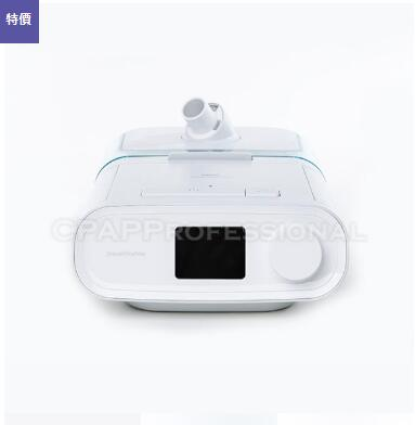 CPAP machines can help people to overcome sleep apnea effectively