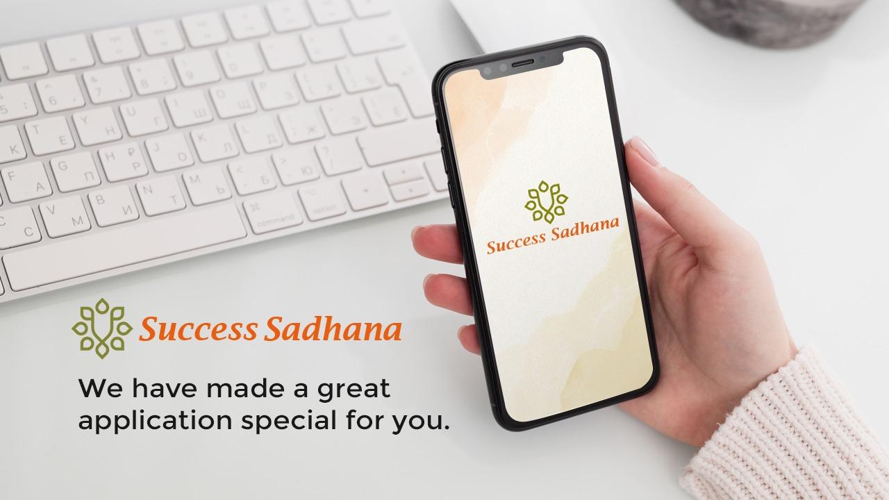 Bhakti Community Launches The Success Sadhana Mobile Application For Meditation