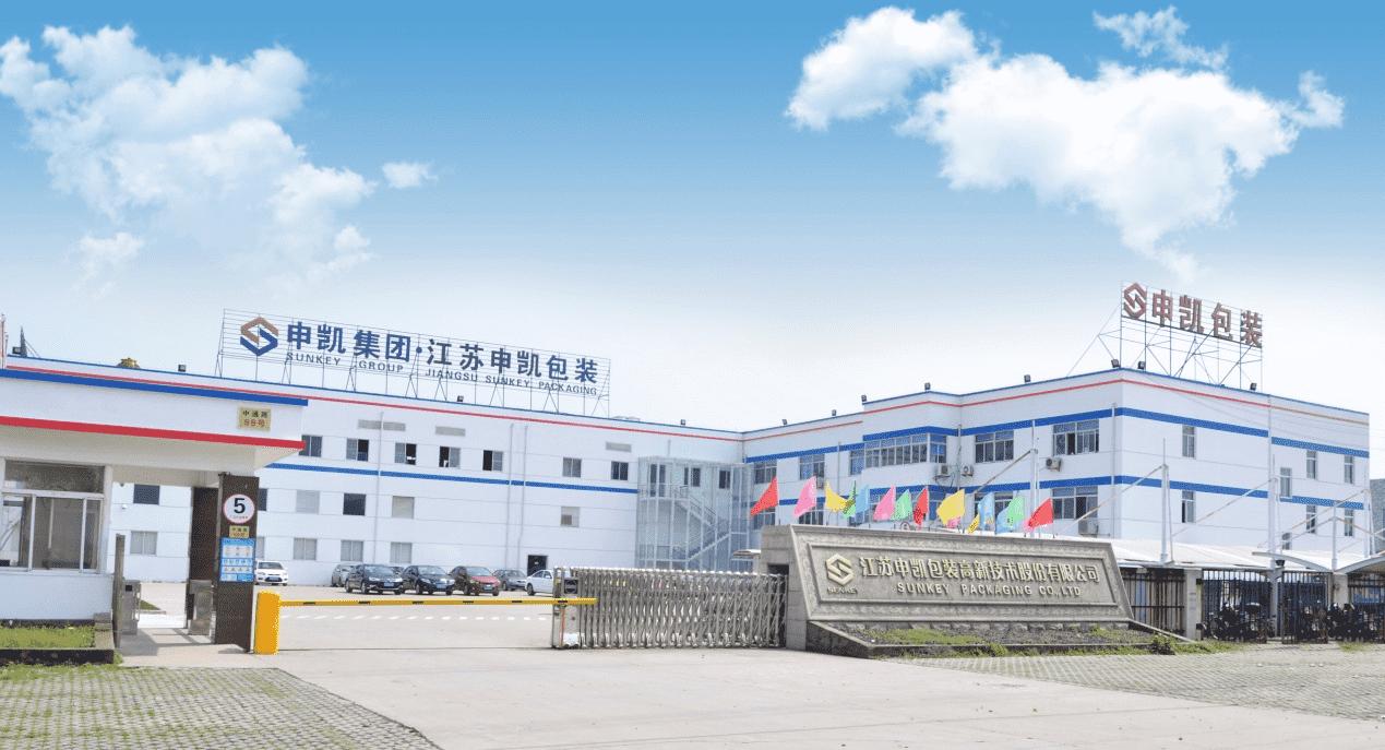 Sunkey Packaging High-Tech Co., Ltd. is developing rapidly