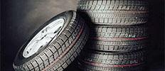 Tires Market worth $113.1 billion by 2025