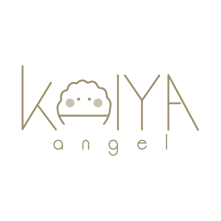 Announcing The Launch Of A New Baby Clothes Brand - Kaiya Angel