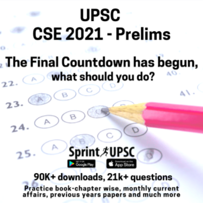 How to prepare for UPSC/IAS Prelims in the last few days?